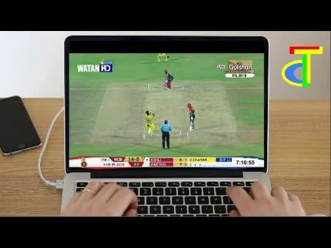 How To Watch Live Cricket Worldcup 2019 Match On PC Laptop Or Desktop | Watch Ipl Match Live In PC