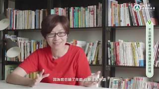 壯遊臺灣拾光機-張馨之學姐故事影片