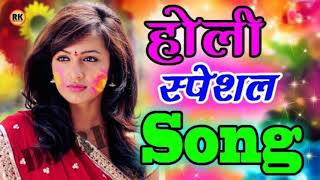 Ram Jaane (Old Hindi Mix Song 2018) Dj Arvind Sujit