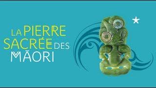 La Pierre sacrée des Māori | Exposition au musée du quai Branly - Jacques Chirac