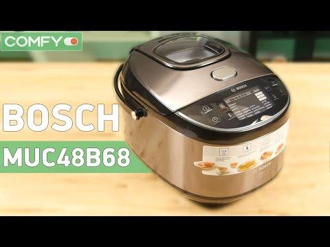 Мультиварка Bosch MUC48B68RU -
