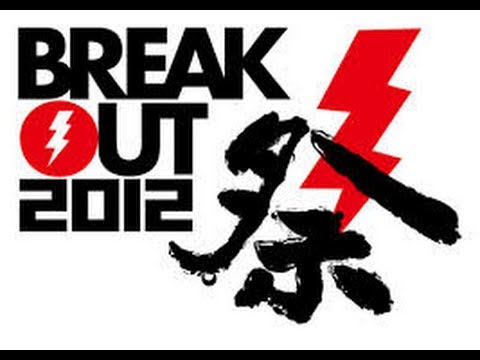 BREAKOUT祭2012スペシャルAct.1 OLDCODEX