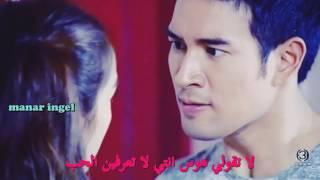 اجمل اغنية كورية حزينة على مسلسل التايلندي جميل مترجمة عربية
