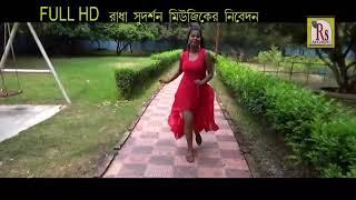 Ebook O Re Piya Tumi Khel Chale