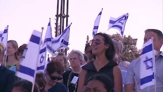 A new breed of Christian is arising... who stand with Israel