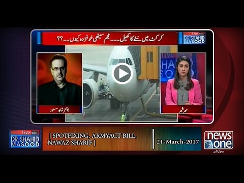 Live with Dr.Shahid Masood | SpotFixing, ArmyAct bill, Nawaz Sharif | 21-March-2017