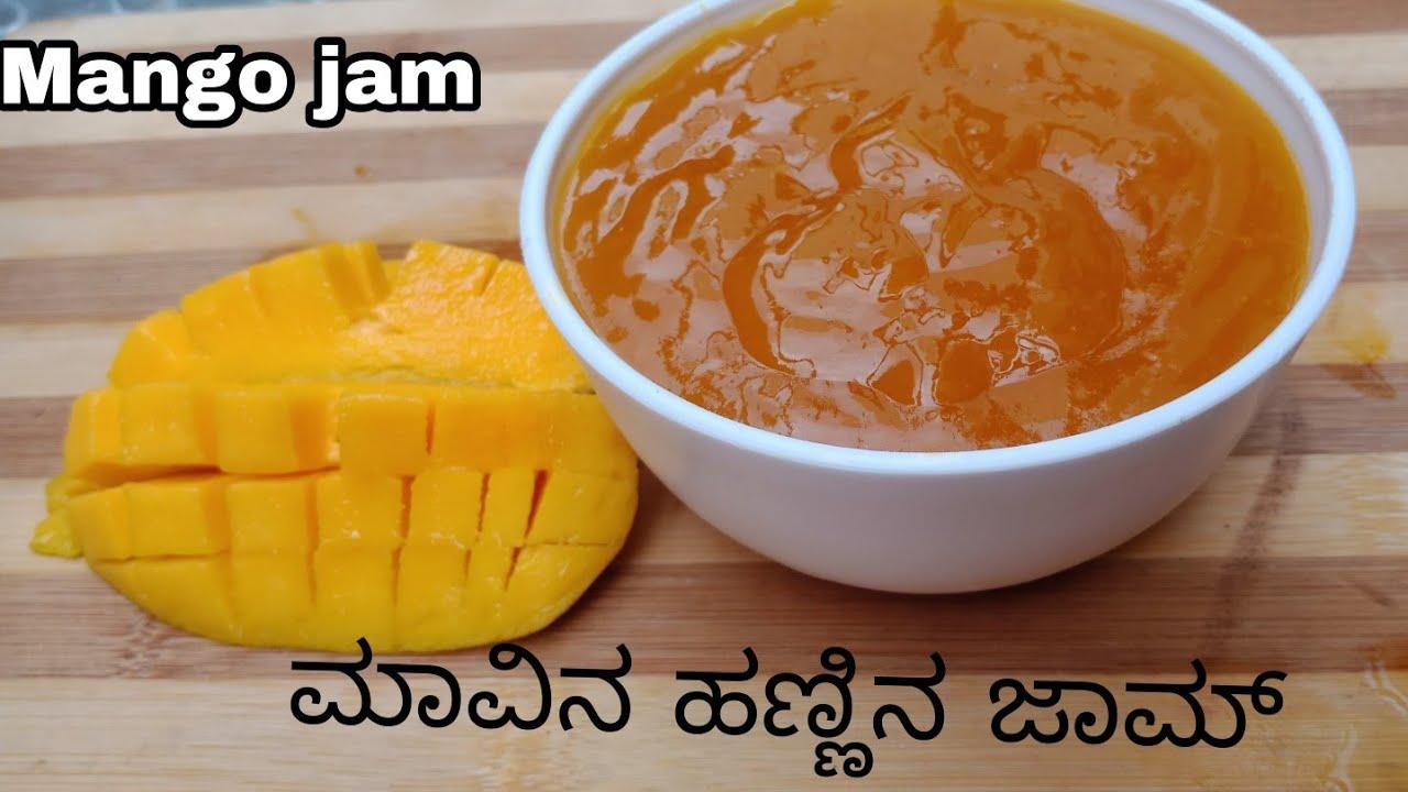 Mango jam recipe in kannada/how to make jam at home/home made mango jam/easy to make