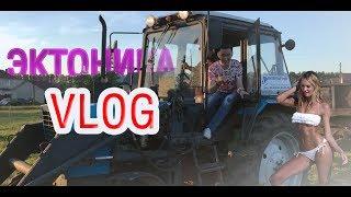 ЭктоникаLive   Vlog 15 Телеканал ПоехалиДень деревни Лудорвай