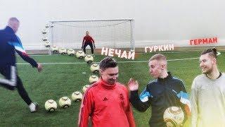 НАКЛБОЛ в ШЛЁПКАХ!  Удар мячом ДЖАБУЛАНИ в СЛАНЦАХ! / JABULANI EFFECT