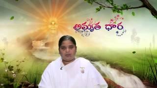 022 Sankalpala prabhavam - BK Parvati - Amruthadhara Telugu