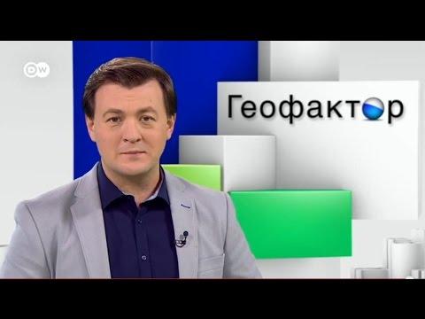 Курс валют в банках Москвы на сегодня, обмен валюты и