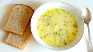 Суп сырный с курицей готовим на обед видео рецепт