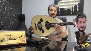 (عود يعقوب جاسم من الكويت) 🇰🇼 عزف مصطفى زاير| MUSTAFA ZAIR