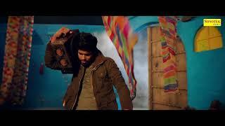 Gambar cover New song jaat Ram