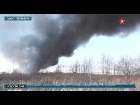 На месте локализованного в Петербурге пожара наблюдается сильное задымление