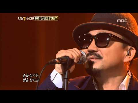 Park Sang-min - Love...that guy, 박상민 - 사랑...그 놈, I Am a Singer2 20121014