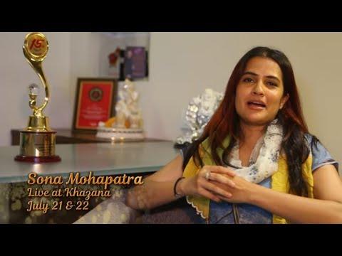 Sona Mohapatra | Khazana 2017 - Festival Of Ghazals | Event On 21st And 22nd July