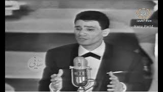 لا تكذبــى ( حفلة الكويت ) ..... عبد الحليم حافظ