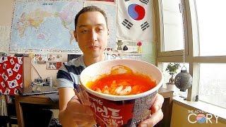 Giant Ddeokbokki (자이언트 떡볶이) -- Is It Really Spicy??? - 🇰🇷 TRYING KOREAN STUFF