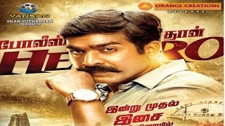 Sethupathi Full Movie (2016) Review |  Vijay Sethupathi's Police Thriller is Entertaining and Witty!