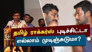 No one Stops TAMILROCKERS - RJ Balaji | Ivan Thanthiran Movie Audio Launch
