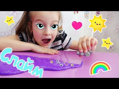 видео: МАГНИТНЫЙ СЛАЙМ /ЛИЗУН! Волшебный ЛИЗУН! Простой способ без тетрабората натрия!Огромный слайм!