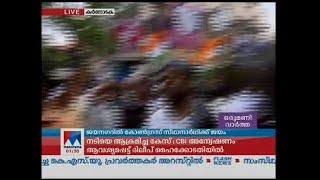 കര്ണ്ണാടകയില് ബിജെപി സീറ്റ് പിടിച്ച് കോണ്ഗ്രസ് | Karnataka jayanagar election