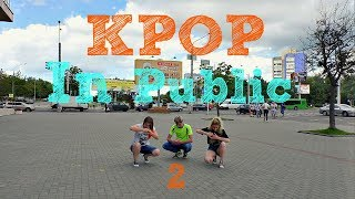 DANCING KPOP IN PUBLIC CHALLENGE 2 l Dance cover by F.A.I.T