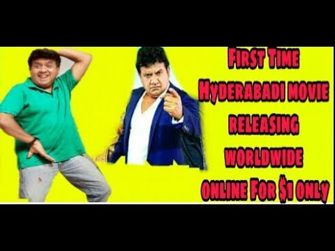 Gullu dada|| Hyderabadi movie releasing worldwide online $1 only