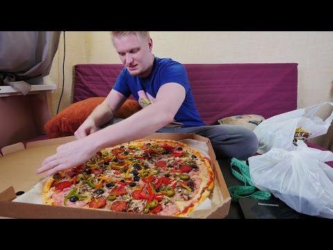 Славный Обзор. Пицца-сервис против Чили-пиццы. Куда зажали 200 грамм?