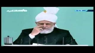 Проповедь Хазрата Мирзы Масрура Ахмада (01-10-10) часть 2