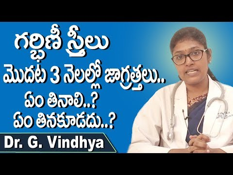 Pregnancy Care Tips First 3 Months | Diet For Pregnant Women | Dr.G.Vindhya