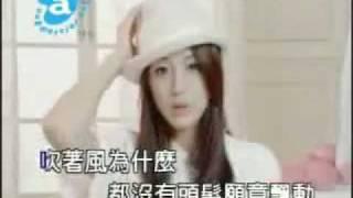wo de zhu ti qu-nguyenthanhhue93 Mp3