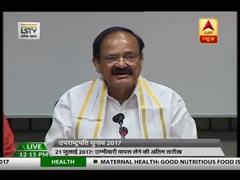 Painful to leave the party, feeling emotional at this juncture: Venkaiah Naidu