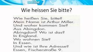 Урок немецкого языка 1