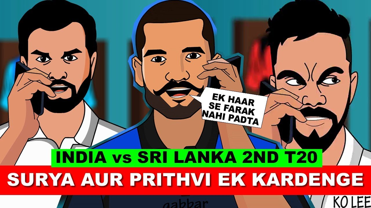 INDvsSL 2nd T20 Spoof ft. Kohli and Rohit sharma