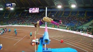 Κορυφαία επίδοση στον κόσμο η Κατερίνα Στεφανίδη, με 4.85 στο Diamond League της Ρώμης {8/6/2017}