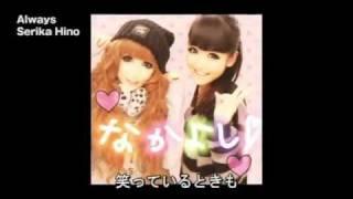 http://www.jsoulb-1st-album.jp/sp.xhtml 三代目 J Soul Brothersの曲...