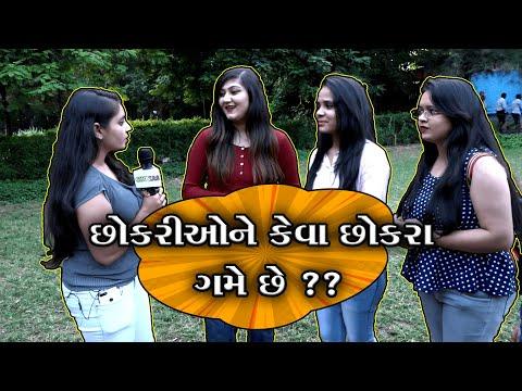 What kind of Boys do Gujju Girls Like? | Gujarati Or Non Gujarati | Loyal vs Honest