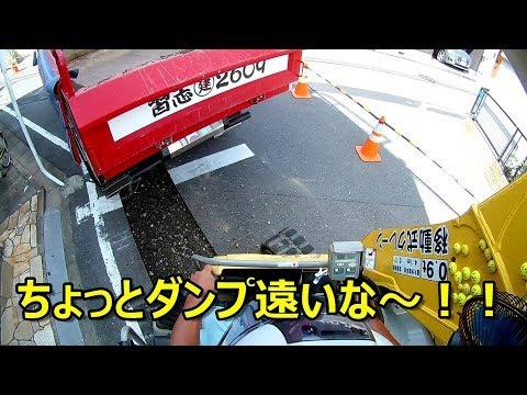 ユンボ 子供向けTV #125 見入る動画 練習中オペレーター目線で車両系建設機械 ヤンマー 重機バックホー パワーショベル 移動式クレーン japanese backhoes