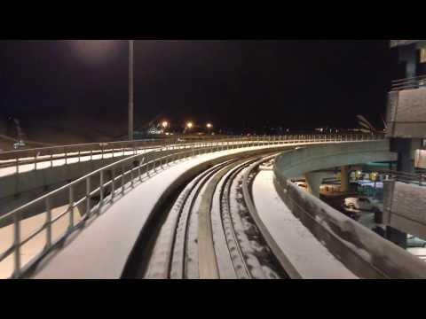JFK International Airport Terminal 5 to Terminal 4 Sky Train