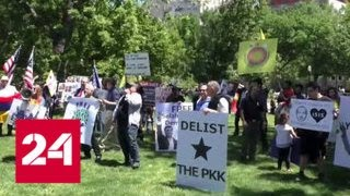 США отказались поставлять оружие охранным службам президента Турции   Россия 24