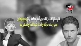 تأييد حبس أحمد عز ٣ سنوات.. ومغردون: «يابنت الإية يا زينة»