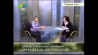 Онкологическая клиника ИННОВАЦИЯ(Краснопольская О.С., 2012-01-31T08:15:58.000Z)