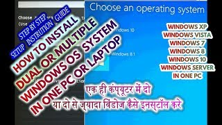 How to install dual (multiple) Operating Systems in one hard drive | Hindi | Sushil Tech | Dual Boot