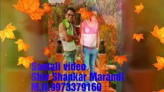 Gambar cover Santali video Hd Shiv Shankar Marandi