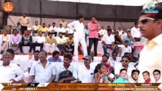OPEN FINAL JAY AMBIKA T VS S.P GROUP MATCH hindu hruday samrat chashak 2017 | Badlapur ,joweli