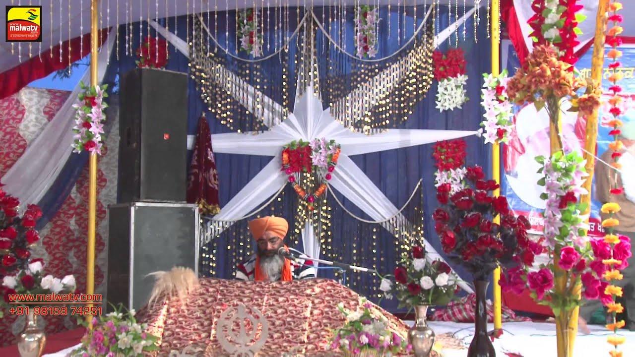 NAKODAR (Jalandhar) || KIRTAN SMAGAN - 2015 | by RAGI SINGHS | Part 1st.