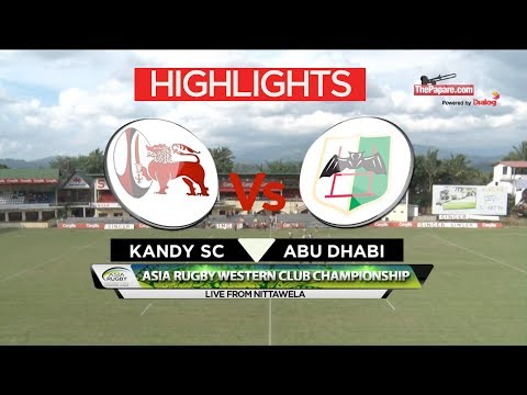 Highlights - Kandy SC vs Abu Dhabi Harlequins