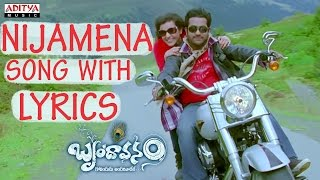 Nijamena Full Song With Lyrics - Brindavanam Songs - Jr. Ntr, Samantha, Kajal